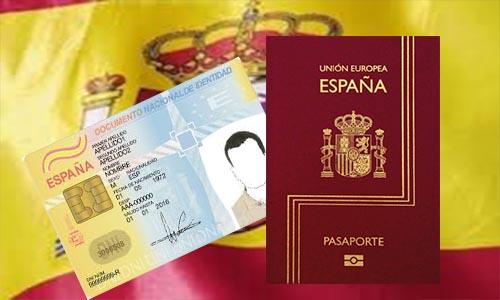 صورة الجنسية الإسبانية لليهود المطرودين من الأندلس والنتائج النهائية و المؤقتة الخاصة بالمستفدين منها