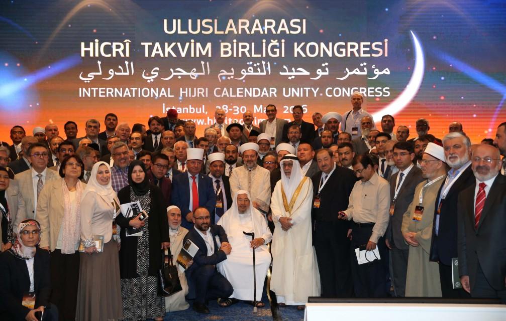 صورة توافق إسلامي بإسطنبول على تطبيق التقويم الهجري الأحادي لتوحيد الصيام حول العالم
