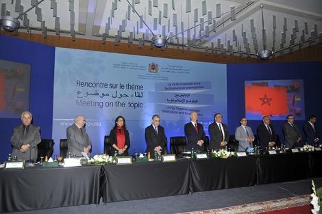"""صورة لقاءدراسي حول موضوع """"التعايش المشترك بين التطرف والإسلاموفوبيا"""" يُسفر عن توصيات"""