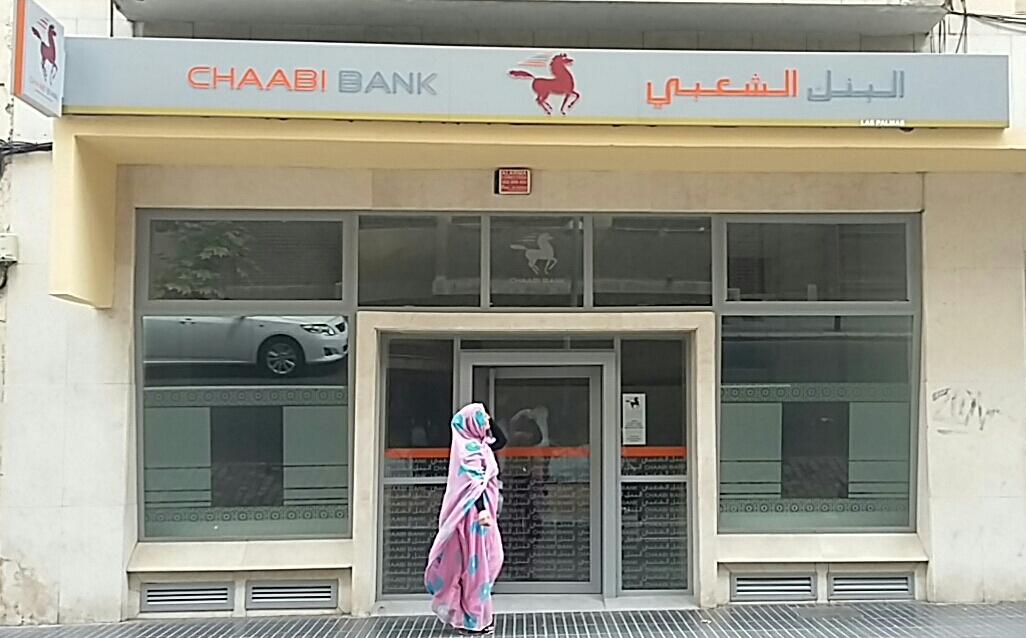 صورة مجموعة البنك الشعبي تعزز وجودها بجزر الكناري
