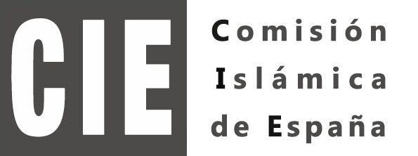 صورة اللجنة الإسلامية فى إسبانيا تعد مناهج جديدة لنبذ العنف والتطرف وانفتاح مدارس إسبانياعلى التربية الإسلامية ابتداءً من العام المقبل