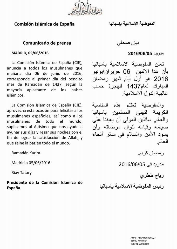 صورة المفوضية الإسلامية بإسبانيا:غذا  إن شاء الله الإثنين6 يونيو 2016 هو أول أيام شهر رمضان المبارك لعام1437 للهجرة