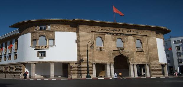 صورة 7 مؤسسات بنكية إسلامية تنطلق بداية 2017 في المغرب