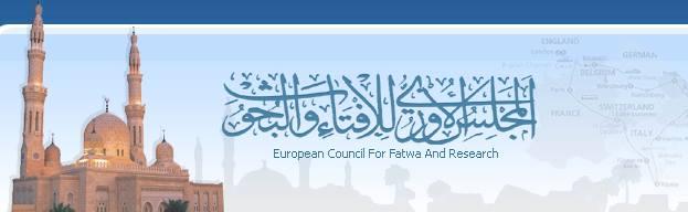 """صورة بيان الأمانة العامة للمجلس الأوروبى للإفتاء والبحوث """" حول تحديد بداية شهر شوال لعام 1437هـ"""""""