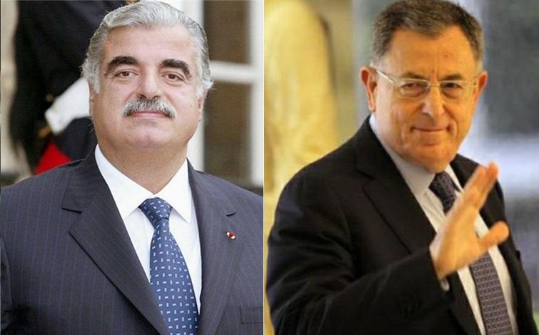 صورة تقرير خطير يقلب الشارع اللبناني: السنيورة قتل الحريري وتخابر لصالح الموساد