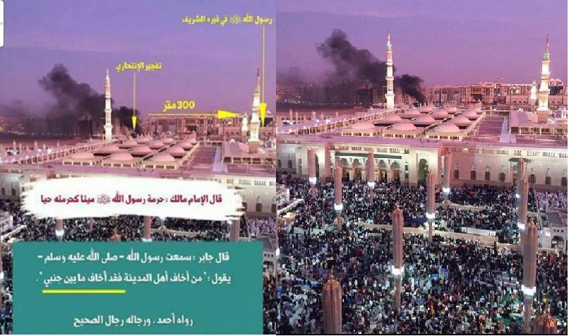 """صورة عمل إرهابي يخلف 8 قتلَى و5 مصابين بالمملكة العربية السعوديّة ب"""" المسجد النبوي الشريف  والقَطيف"""""""