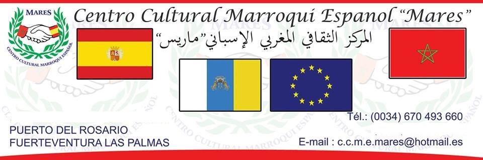 """صورة المركز الثقافي المغربي الإسباني""""ماريس"""" يهنئ صاحب الجلالة الملك محمد السادس بمناسبة الذكرى السابعة عشر لعيد العرش المجيد"""