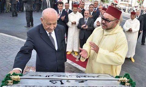 """صورة أشرف الملك محمد السادس على تدشين شارع """"عبد الرحمان اليوسفي"""""""