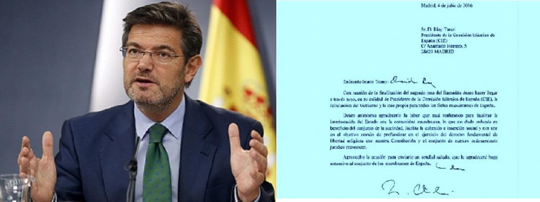 صورة الحكومة الإسبانية تهنئ المسلمين بعيد الفطر السعيد