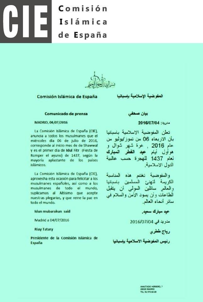 صورة بيان للمفوضية الإسلامية بإسبانيا:الأربعاء يوليو 2016 هو غرة أيام شهرشوال وهو أول أيام عيد الفطر المبرك لعام1437 للهجرة