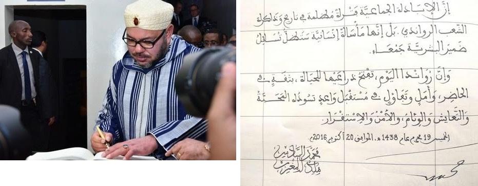 صورة وثيقة للملك محمد السادس بخط يده برواندا