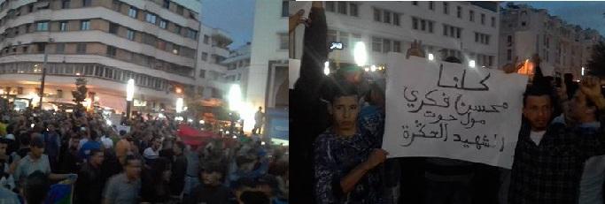 صورة تظاهرة بالدار البيضا ء من أجل محسن فكري تدعو إلى معاقبة من تسببوا في موته