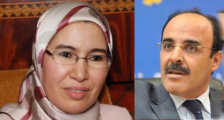 صورة الإعتذار للمغاربة قبل الدعوة الى المصالحة