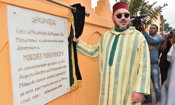 """صورة الملك محمد السادس يزيح الستار عن اللوحة التذكارية المؤرخة لإعادة تسمية مسجد أنتسيرابي بـ""""مسجد محمد الخامس"""""""