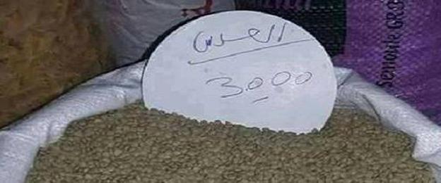 صورة أسباب ارتفاع أسعار العدس في القترة الأخيرة