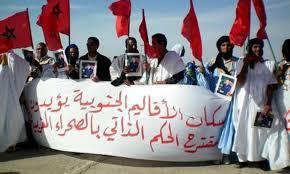 صورة عريضة لجمع التوقيعات بإسبانيا من أجل مقترح الحكم الذاتي بالصحراء المغربية