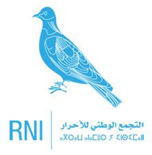 صورة بيان المكتب السياسي للتجمع الوطني للأحرار ليوم الأربعاء 9 نونبر 2016