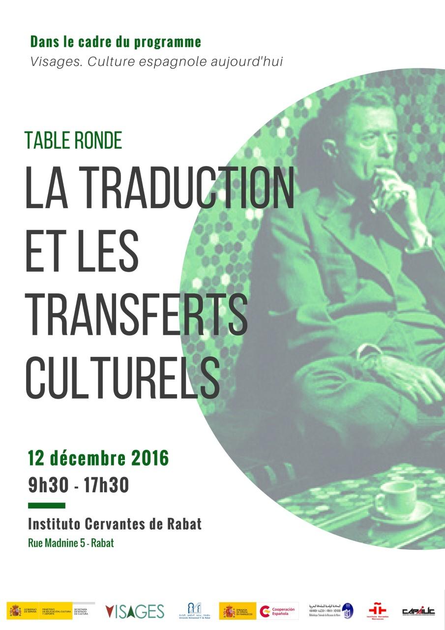 صورة الترجمة ونقل الثقافة  محور نقاش بين خبراء من المغرب وإسبانيةيوم الإثنين 12 دجنبر 2016 بالرباط
