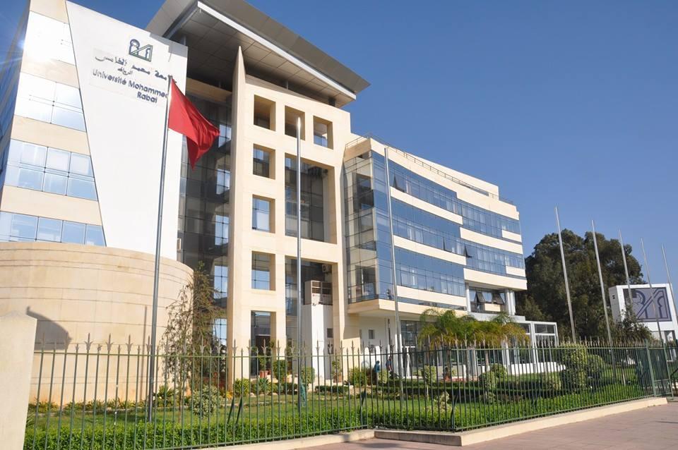 صورة تربع جامعة محمد الخامس بالرباط  على المستوى الوطني  والجامعة الأولى على المستوى المغاربي والمرتبة 15 افريقيا